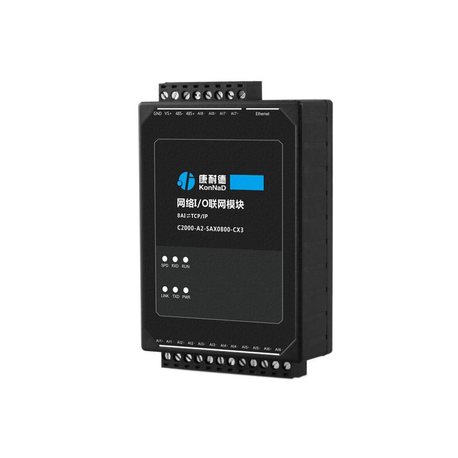 模拟电压采集 0-5V|0-10V电压采集仪