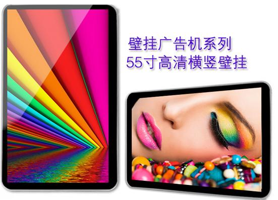 深圳鼎视55寸壁挂落地广告机,欢迎来电咨询详谈(图)