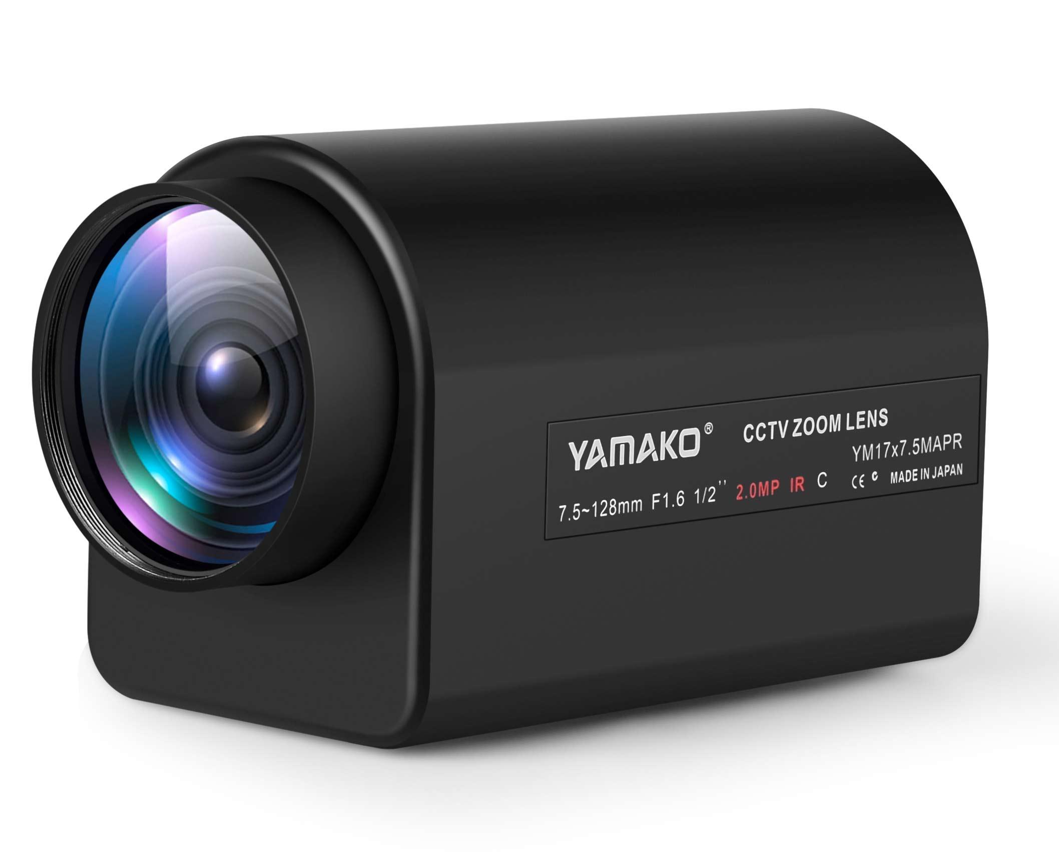 200万高清镜头 8.5-85mm电动变倍镜头