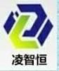 四川凌智恒自动化科技有限公司