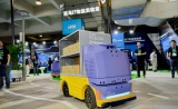 阿里巴巴造了个自动送货机器人
