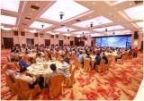 瑞立德荣获2017年度广东省优秀安防企业称号