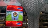 首台户外4K超级TV直播世界杯