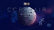 CCF-GAIR 2018来袭