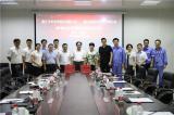 浙江荣盛控股与大华签署合作协议
