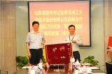 胶州市公安局与大华签署合作协议