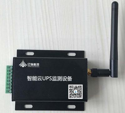 亿纵智能云UPS不间断电源监测设备 实时监测