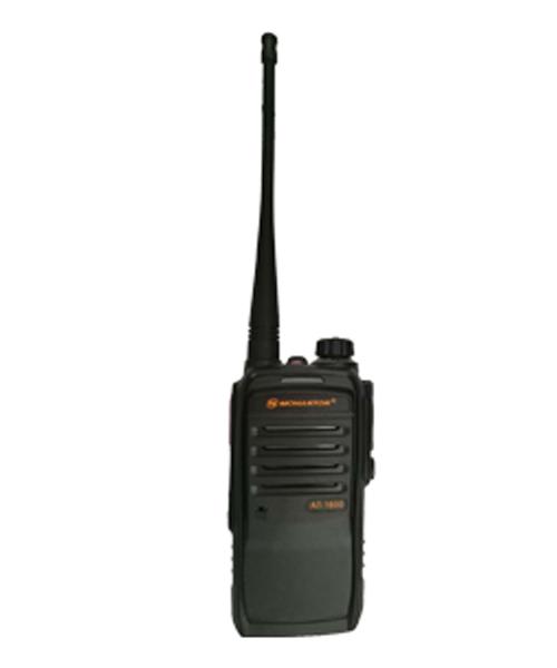 莫汉通AT-A1600超大功率专业手持对讲机,对讲机功率,高性价比对讲机
