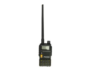 泉盛TG-45UV手持对讲机,对讲机按键调频,山西对讲机频率