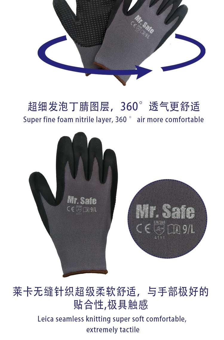 供应防滑耐油手套超级丁腈发泡