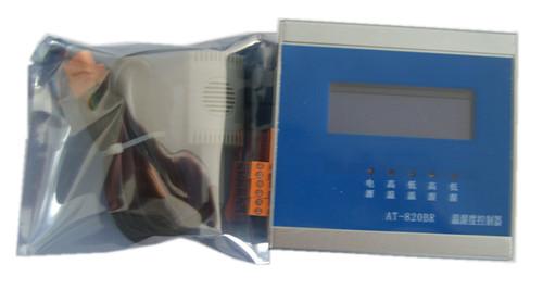 捷创信威 AT-820 大棚温湿度探测器报警器 深圳温湿度报警器系统 厂家直销