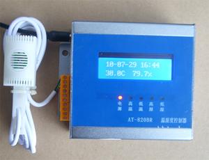 捷创信威AT-820B RS485温湿度探测器报警器 深圳温湿度报警系统 厂家直销