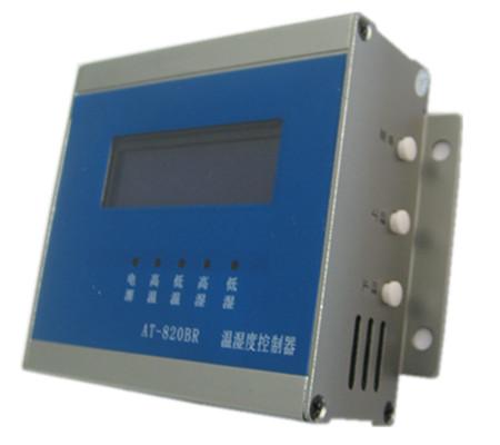 捷创信威AT-821 弹药库网络温湿度探测器报警器 深圳温湿度报警系统 厂家直销