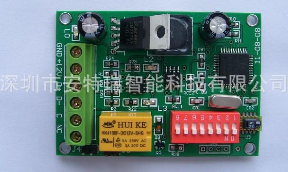 捷创信威mini820总线迷你温湿度探测器报警器 厂家直销