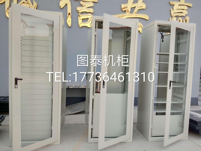 工厂直销各种配电柜、电气柜、控制屏柜'