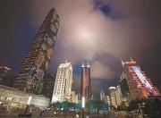 深圳迈入智慧城市建设新阶段