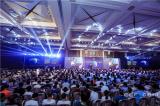 全球人工智能与机器人峰会正式召开