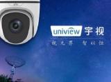宇视位列全球视频监控设备第6位