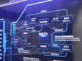 人民日报刊文谈中国大数据