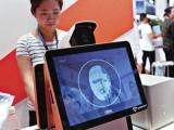 中国人脸识别行业产业链分析