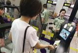 重庆公交车年底实现移动支付