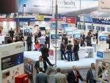 德国埃森国际安防产品展览会