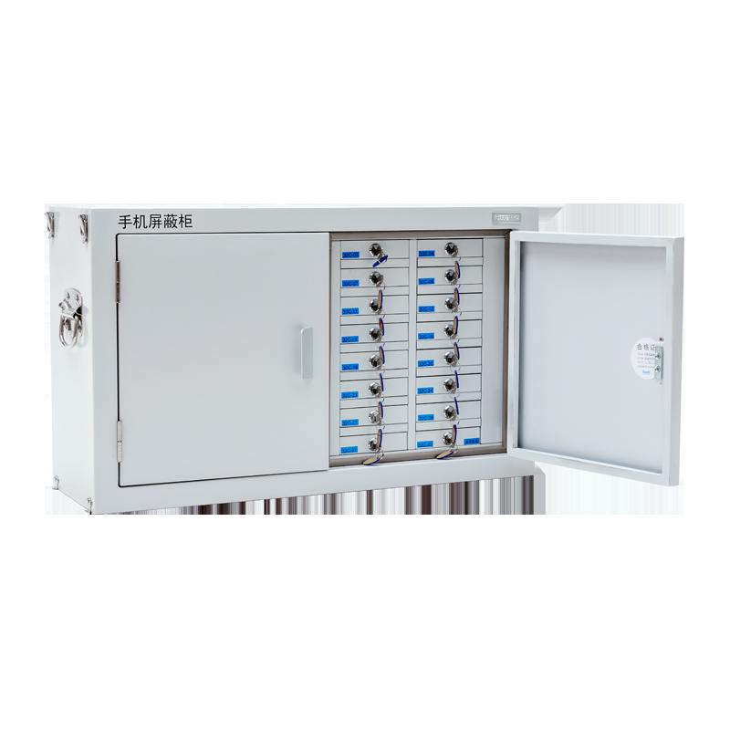 广州手机信号屏蔽柜 32格保密手机存放柜手机管理 部队可定制