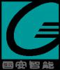 广州国安智能科技有限公司