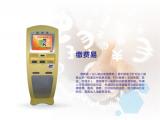 华视电子中标延安公安局出入境项目