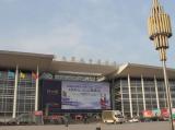 2019济南安防博览会