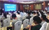 智能安防助力南京新发展