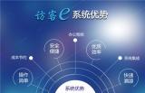 华视电子访客e系统,便捷管理访客