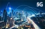 5G对安防行业影响几何?