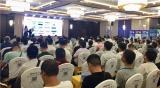 百城会郑州站:安防迎来发展良机
