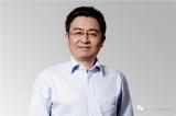 访中兴力维董事长兼总裁徐明