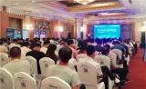 百城会青岛站:安防产业大发展