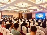 百城会北京站:区位优势推动发展