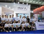 多度科技亮相2018中国智慧城市国际博览会