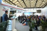 2018国际数据中心及云计算产业展