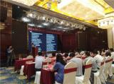 CZFE中国第三大消防展