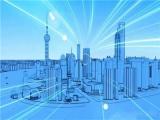 上半年城市智能交通市场规模80亿