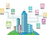 城市大脑让城市生活更安全
