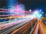 物联网如何改善公共交通服务