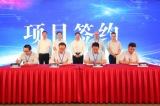 南京将建全球领先人工智能示范区