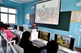 教育部启动人工智能助推教师行动