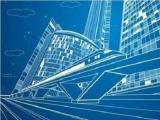 首个由雄安智慧城市国际标准获通过