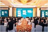 2018萤石零售服务商大会在杭召开
