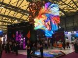 上海LED展 体验艾比森屏显魅力