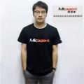 专访微智体CEO王智卓