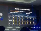 中国5G技术第三阶段测试结果发布